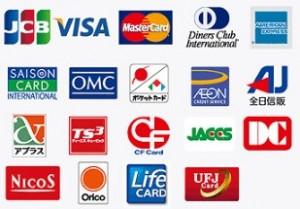 ※クレジットカードもご利用頂けます♪